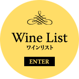Wine List Enter